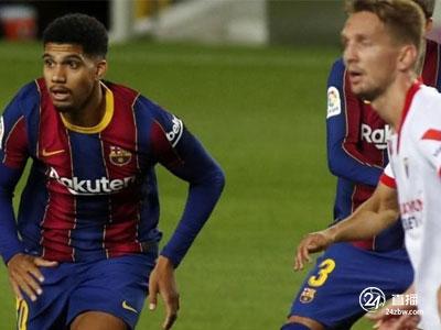 梅西、登贝莱、库蒂尼奥多点破门,欧冠小组赛巴塞罗那主场5-1大胜费伦茨瓦罗斯