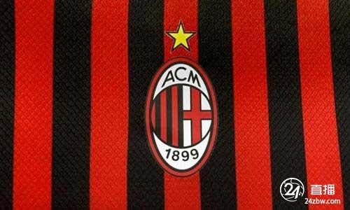 美媒:AC米兰和国际米兰计划退出欧洲超级联赛