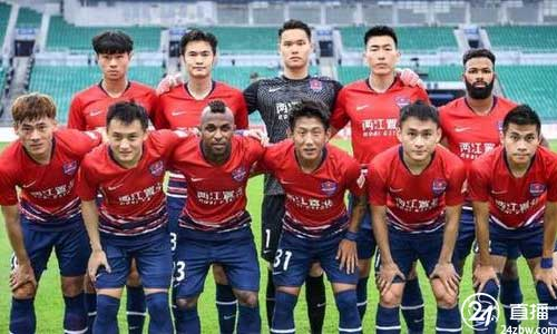 东方体育报:重庆两江体育管理不好,未来可能由政府接手