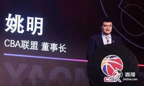 姚明:因为爱,CBA联赛和中国篮球充满了机遇和挑战