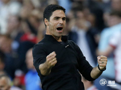 阿尔特塔:胜利属于所有阿森纳球迷