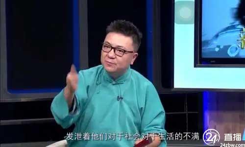 董璐发表文件:中国足球处于原始阶段,需要驯化和文明